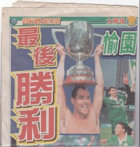 Peter with the trophy in the local press after Happy Valley won the title.